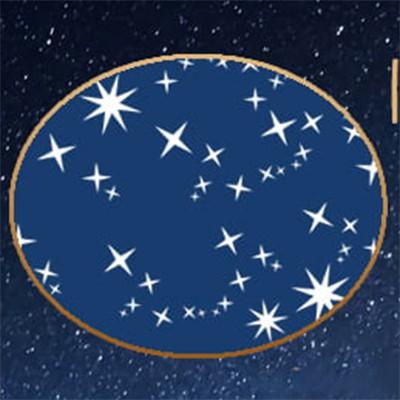 Biểu tượng ngôi sao số 1