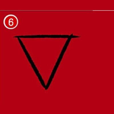 Biểu tượng số 6
